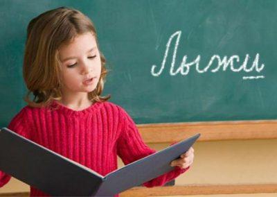 Курс «Русский язык для переводчиков»
