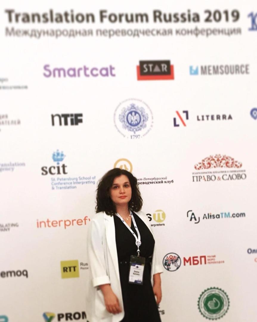 Эмма Каирова