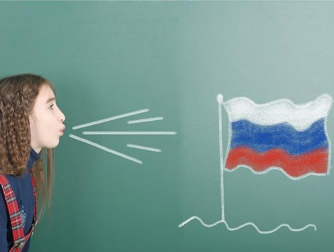 Мастер-класс: «Русский язык в XXI веке»
